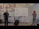 Школа экзорцизма 21 08 13 Боб Ларсон Bob Larson School of exorcism Часть 5