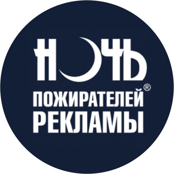 Афиша Челябинск Бесплатные билеты