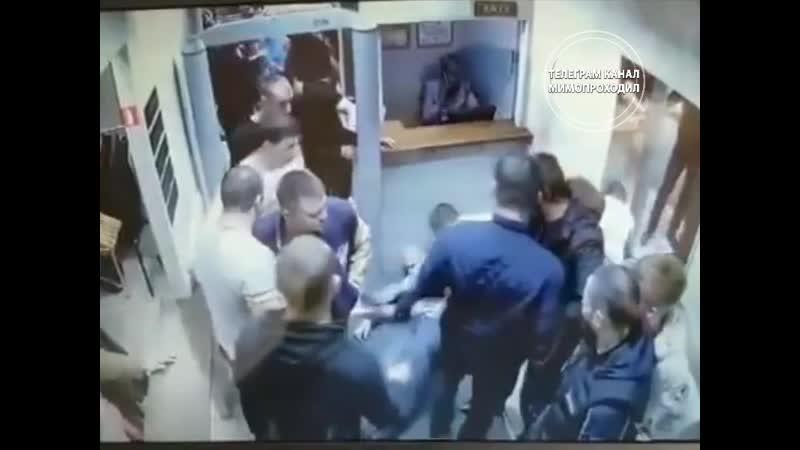Преступление и наказание Драка похищение человека и последующее задержание Бийск февраль 2020
