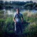 Личный фотоальбом Александра Стручалина