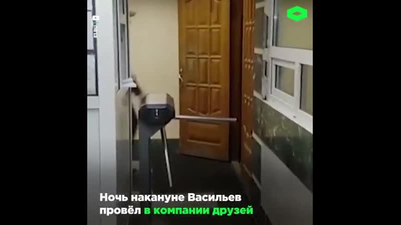 VIDEO 2019 12 05 21 09