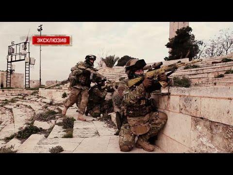 Бойцы Сил специальных операций действуют в Сирии: эксклюзивные кадры