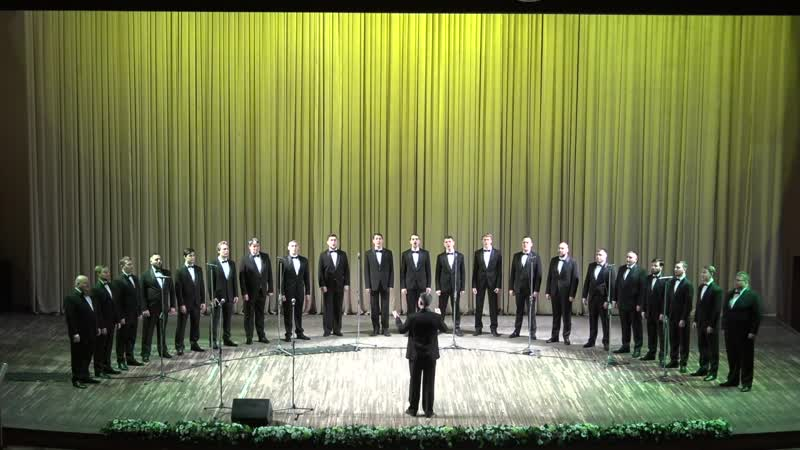 Концерт С.М. хор М.З. 13.11.2019 v2.mp4