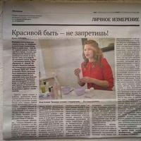 ЮлияУстинова
