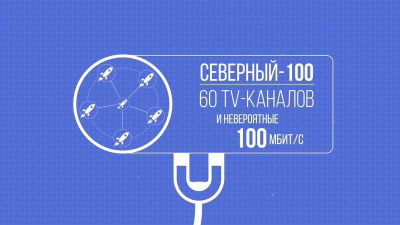 Интернет в частном секторе Новотроицка