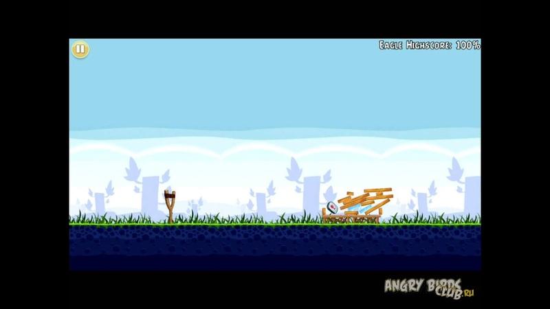 Mighty Eagle Angry Birds 1-1 Прохождение Могучий Орёл 100%