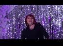 Natana De - Lile - «Я здесь»
