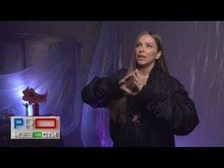 Ани Лорак в образе богини любви! Смотри как снимали новый клип певицы «Страдаем и любим»