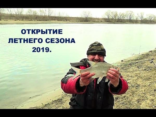 Рыбалка с двумя ночами Отличное открытие летнего сезона Фидер и Саахов братья навек