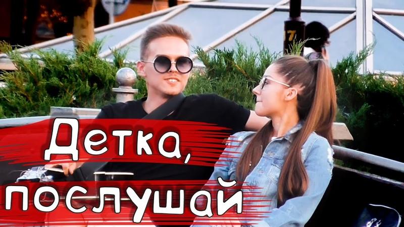 ПИКАП ПРАНК на время / Музыкант vs иностранца / Белорусские пикаперы
