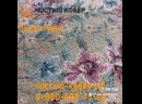 Чистка ковров в Уфе Стерлитамак Салават, Чистый ковер