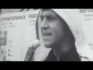 1974 - Владимир Высоцкий в Набережных Челнах