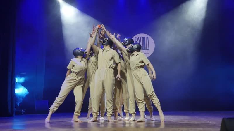 В ДЕЛЕ - Если не мы   ВХОД - experimental dance festival 2019 Kazan