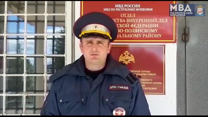 Полицейские Зубовой Поляны задержали мужчину подозреваемого в нанесении ножевого ранения знакомому