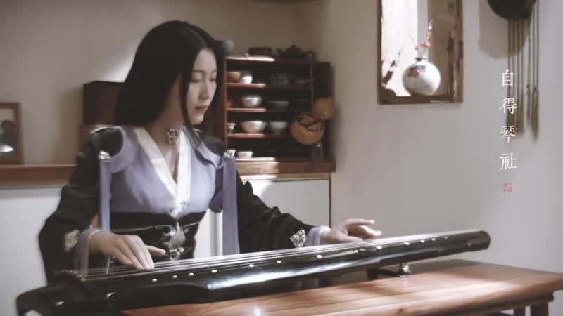 【古琴Guqin】《三星望月》剑网3bgm Game'music
