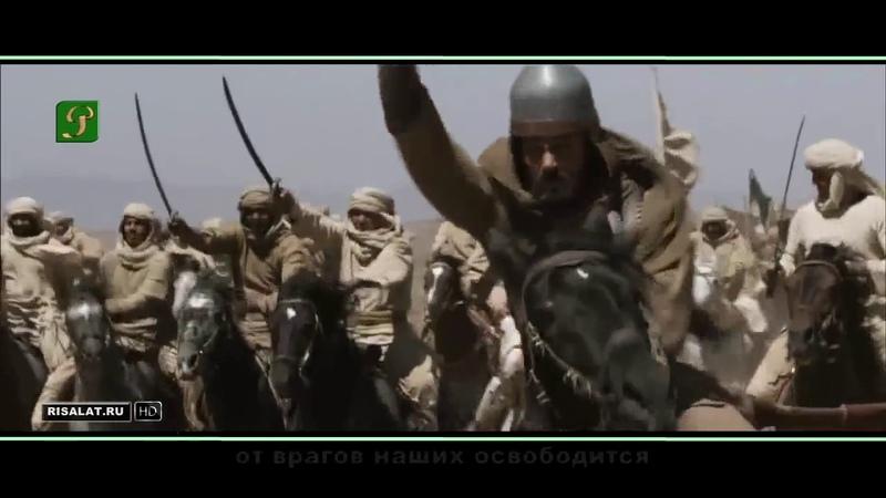 Нашид Воины Аллаhа с переводом risalat ru @risalatru
