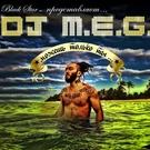 Обложка Можешь только ты - DJ M.E.G feat. Карина Кокс