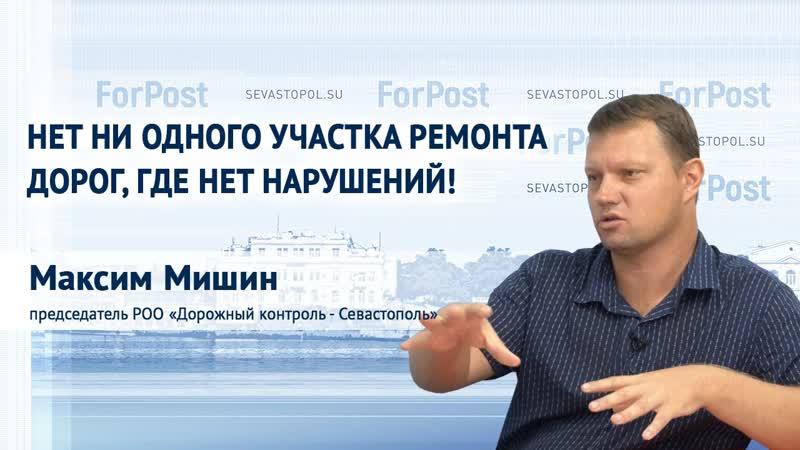 О департаменте зла вредоносных парковках и закатанных в асфальт и карманы деньгах Максим Мишин