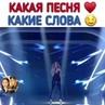 On Instagram Teswirde in gowy goryan aydymyny belle👇👇👇👇👇👇👇👇👇👇👇👇👇👇👇👇👇👇👇👇 128071