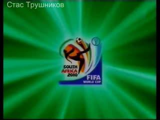 Россия_2-1_уэльс_10_09_2008_russia_vs_wales