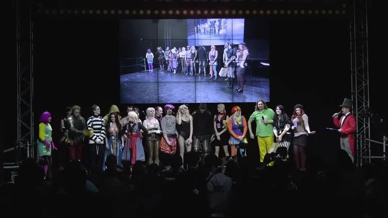 Starcon Halloween 2019 (day 2) - Бродячий цирк Лютика и Присциллы (награждение)
