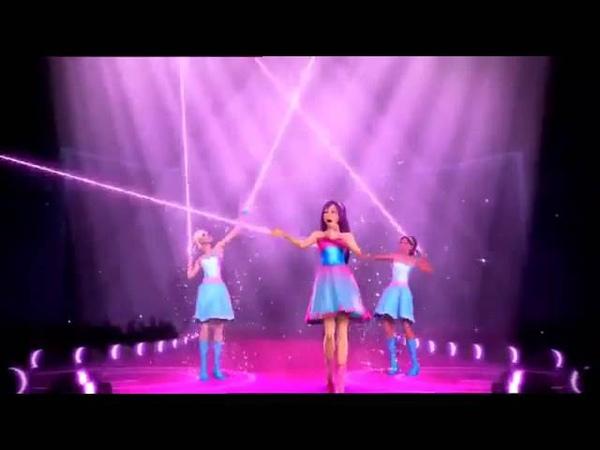 Барби Принцесса и Поп-Звезда музыкальный клип - Словно свет