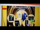 Приглашение в бизнес BestBepic от Андрея Шауро! 05.02.2020г Василий Нефедьев