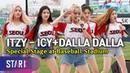 ITZY - ICY DALLA DALLA, Jamsil baseball stadium (있지의 야구장 특별 무대! ICY 달라달라)