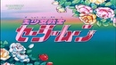 Sailor Moon OP Japanese English Mastered 60FPS HD HQ *Moonlight Densetsu*