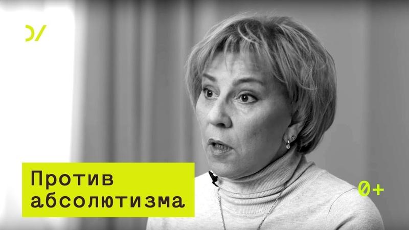 О смысле Конституции – Елена Лукьянова