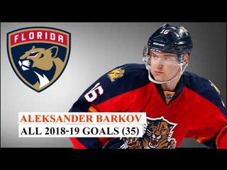 Aleksander Barkov. All 35 Goals 18/19 NHL Season