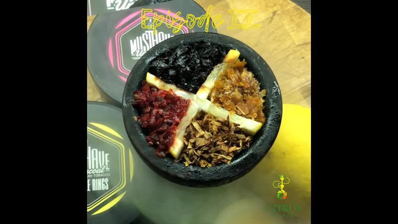Hookah mix by Citrus place