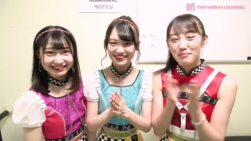 190926 NMB48 LIVE TOUR 2019 ~Namba Matsuri~ Butaiura