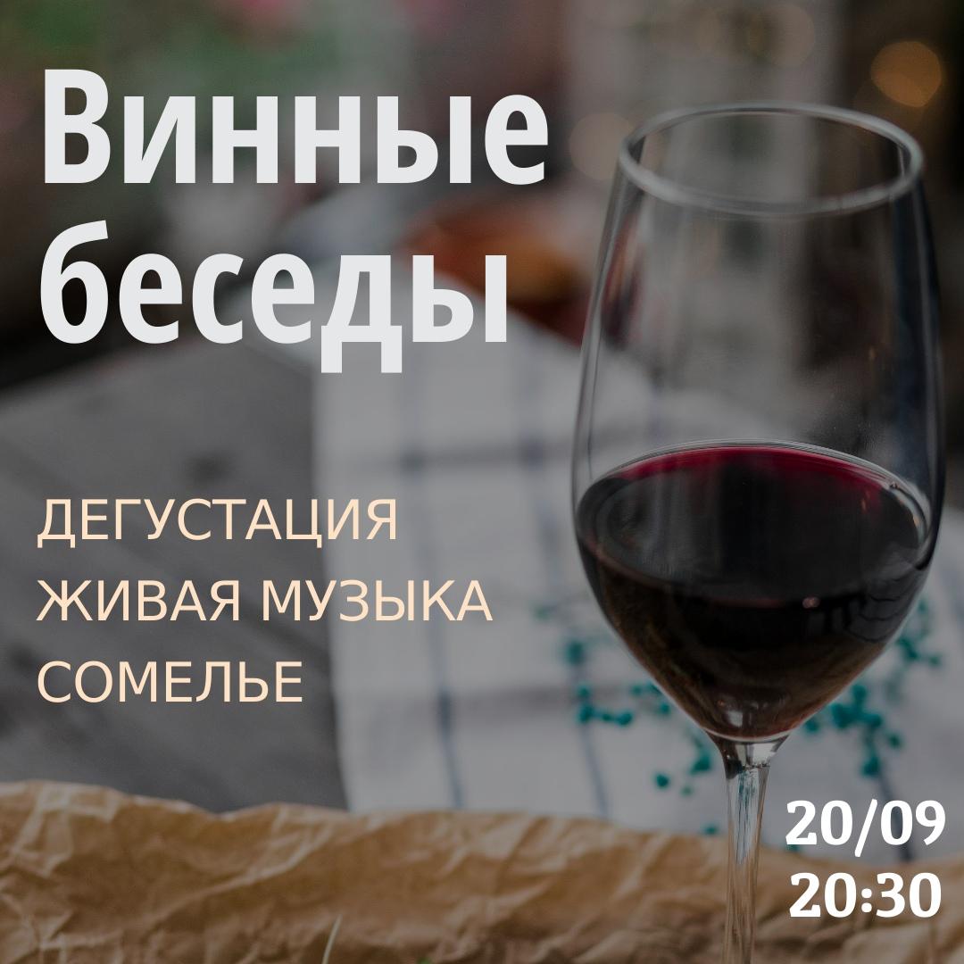Кафе «Свитер» - Вконтакте