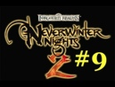 Neverwinter Nights 2 (let's play part 9)