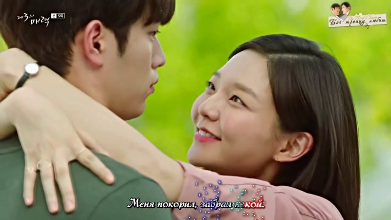 CJM 친자매 You Are Attractive The Third Charm 제3의 매력 OST