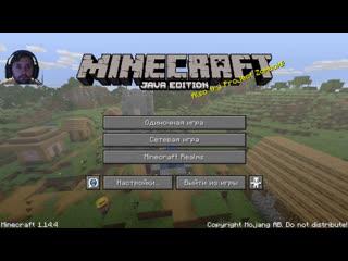 #1. MineCraft. . Armag. Прохождение майкрафт. Серия 1