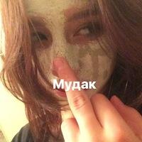 Катя Зюзя