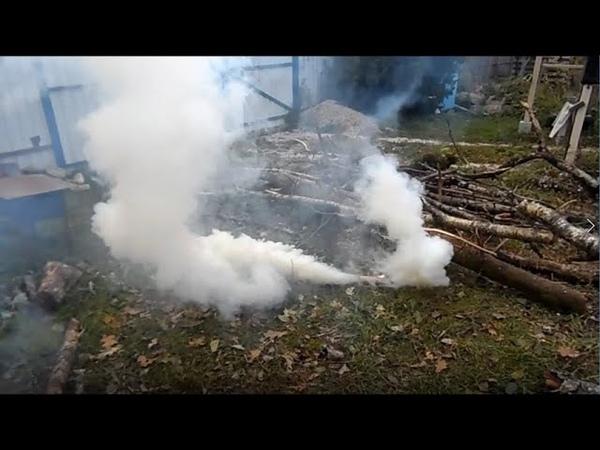 Испытание дымовухи №1 Дымовая шашка Эксперимент