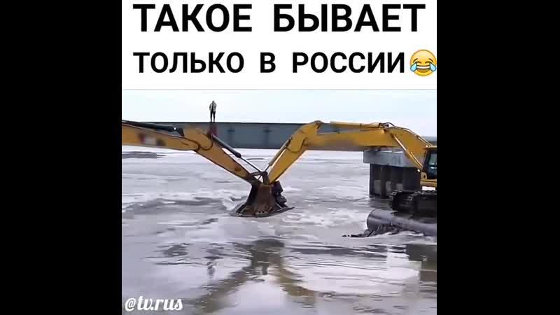 VIDEO 2019 12 10 22 19