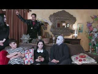 [familystrokes] kate bloom, audrey noir addams family orgy