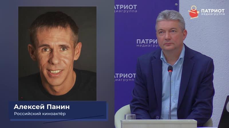 Алексей Панин Голодает ли российский шоу бизнес