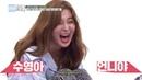 [Türkçe Altyazı] Red Velvet'in Fitness Yarışması Weekly Idol 369. Bölüm