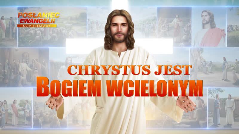 """Film ewangelia """"Posłaniec ewangelii"""" Klip filmowy 2 Chrystus jest Bogiem wcielonym"""