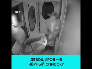 Дебоширов в поездах хотят занести в чёрны список  Москва 24