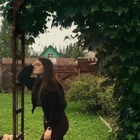 Катя Харченко