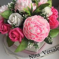 Nina Versale, 0 подписчиков