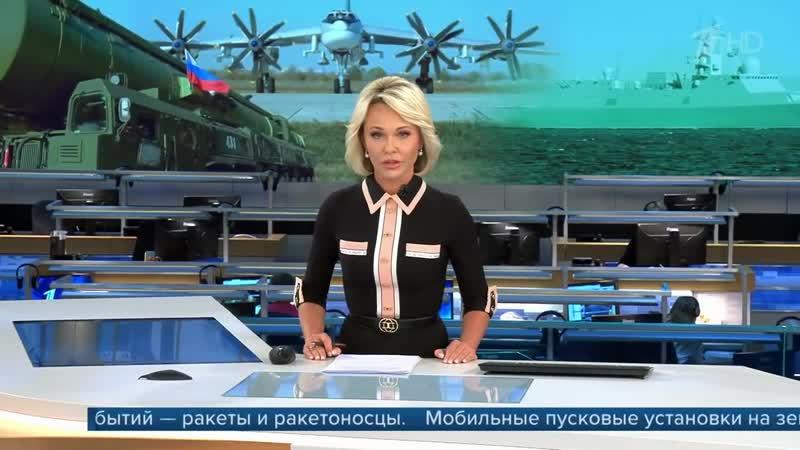 Стратегические командно-штабные учения «ГРОМ - 2019»