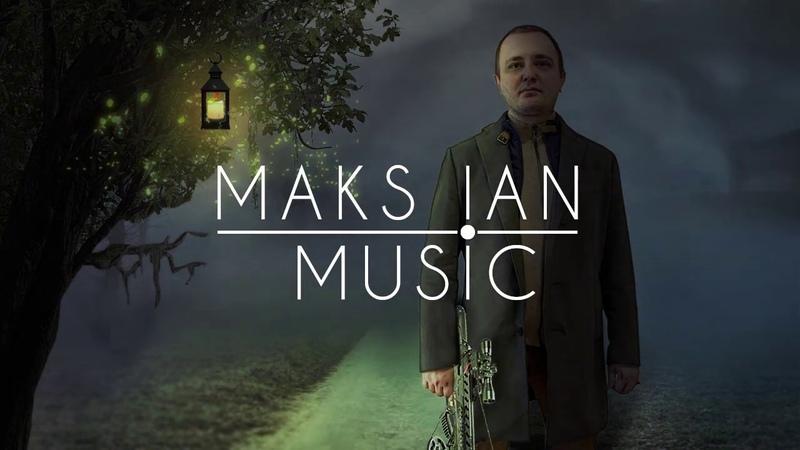 0110. Maks Ian - Detroit (на продажу)   Bit For sale