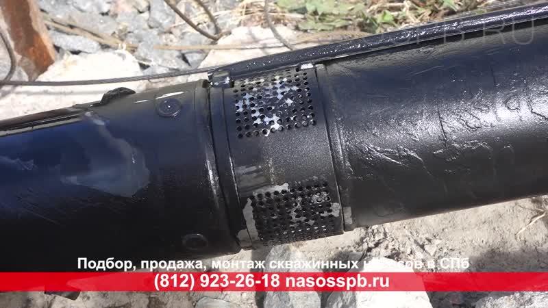 Кабель водонепроницаемый для скважины повредился итог работы без бака и автоматики с плавным запуском насос Pedrollo 4SR8 23